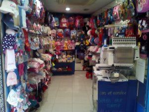 бизнес магазин персонализиране